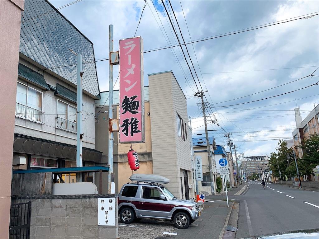 f:id:nomazuni:20191016174129j:image