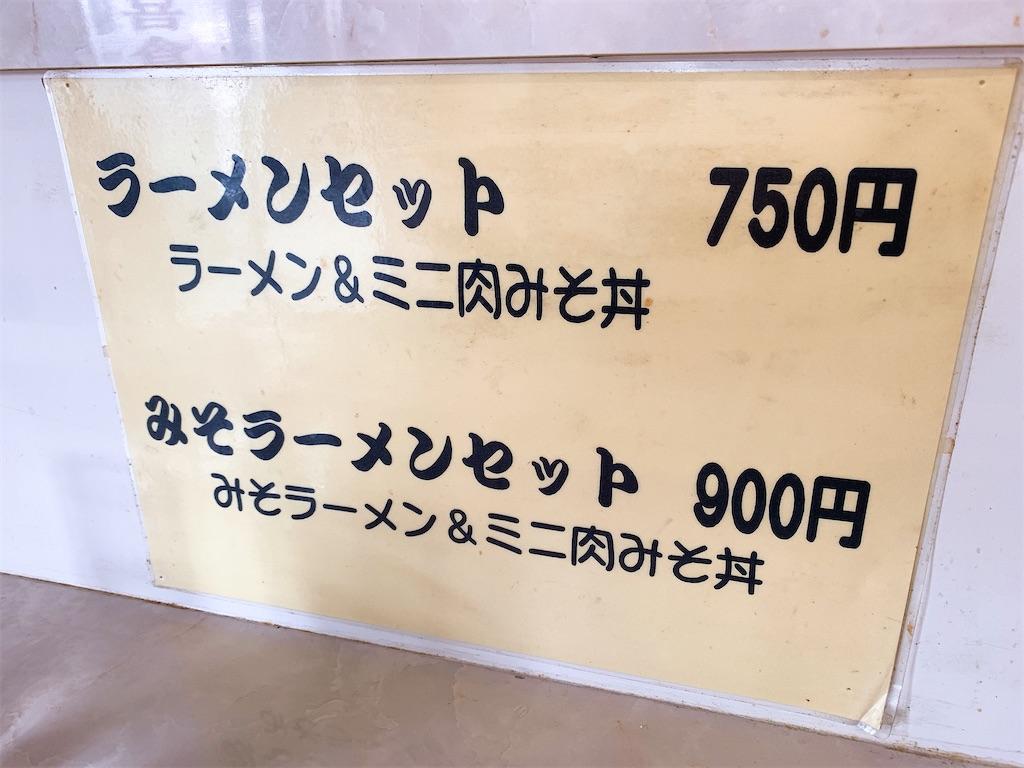 f:id:nomazuni:20200206123134j:image