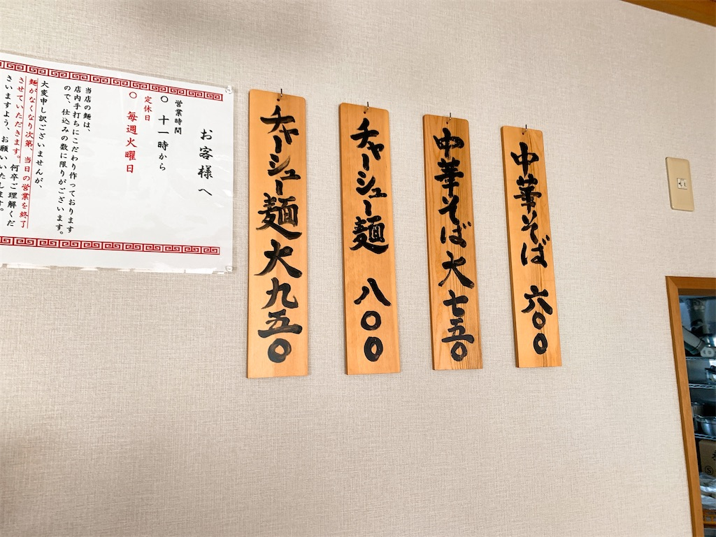 f:id:nomazuni:20200218151440j:image