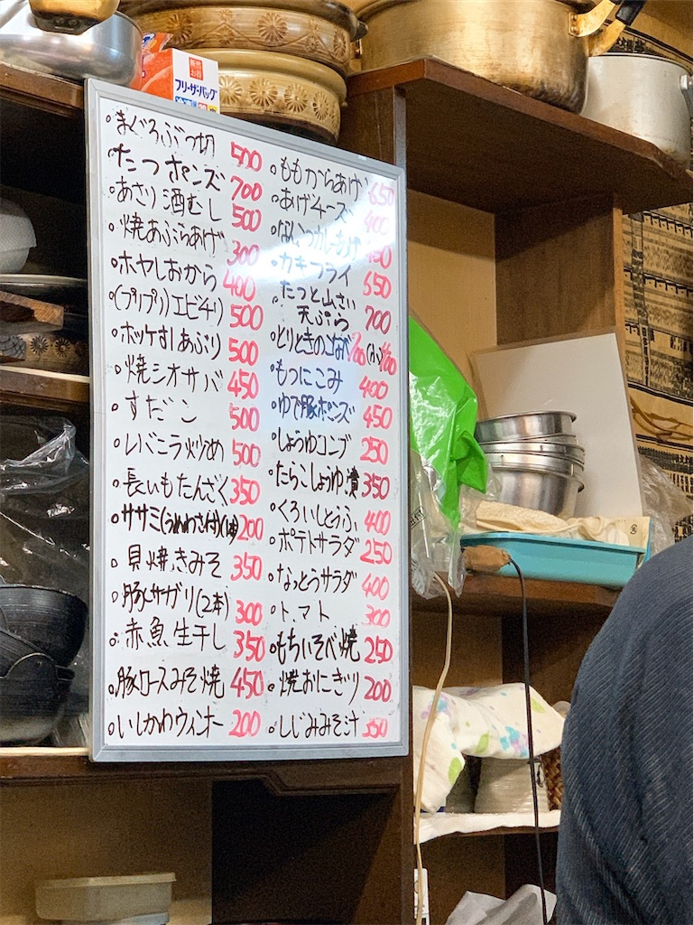f:id:nomazuni:20200405063727j:image