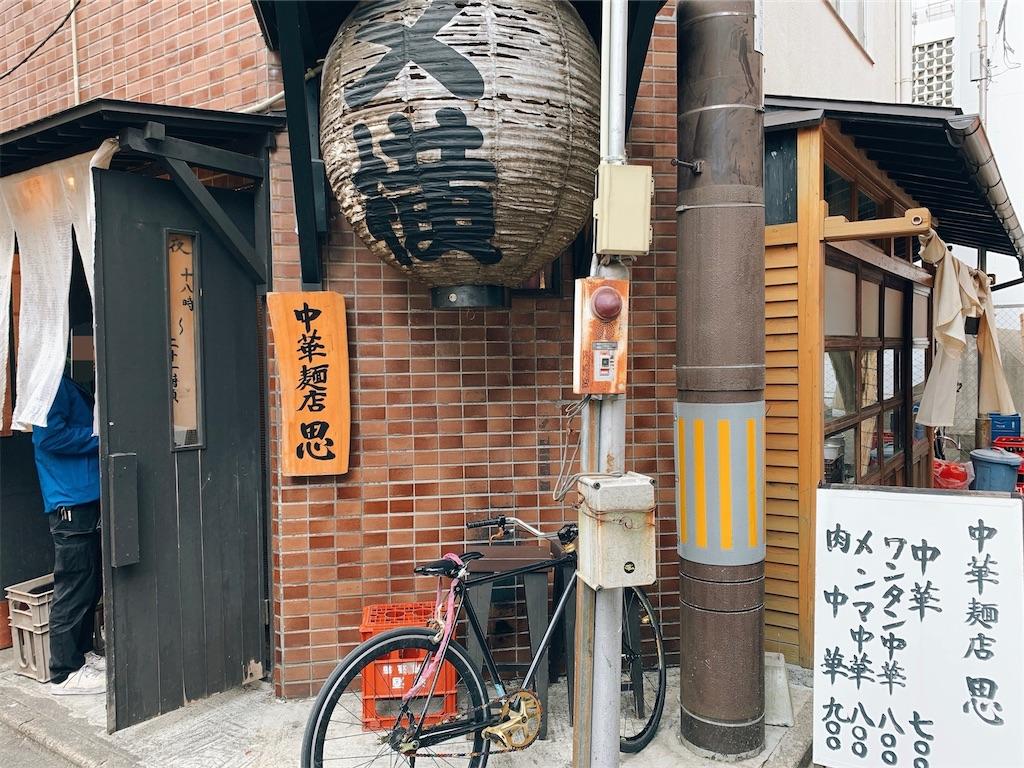 f:id:nomazuni:20200419105834j:image