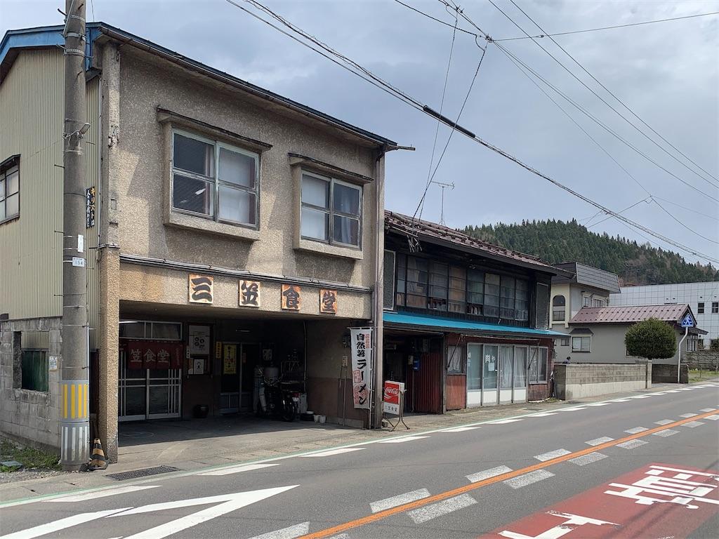 f:id:nomazuni:20200430154748j:image