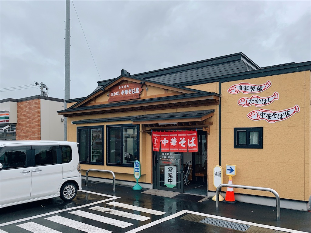 f:id:nomazuni:20200729125454j:image
