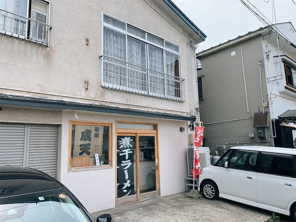 f:id:nomazuni:20200912183048j:image
