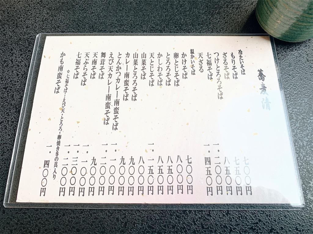 f:id:nomazuni:20201109153931j:image