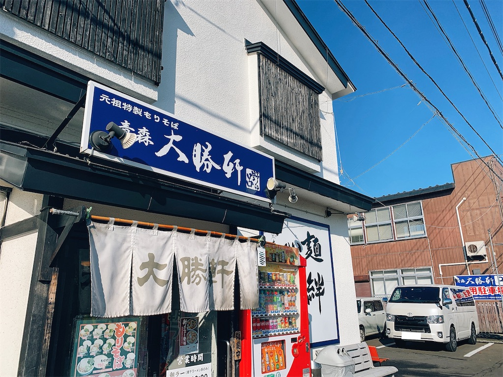 f:id:nomazuni:20201219104303j:image