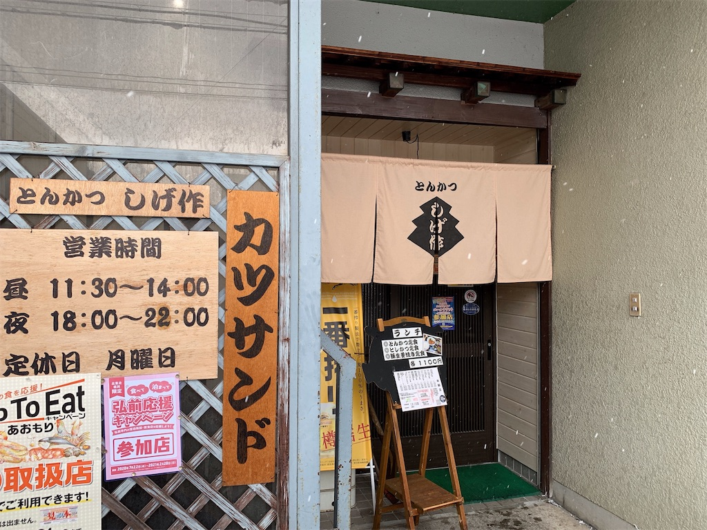 f:id:nomazuni:20201221141121j:image