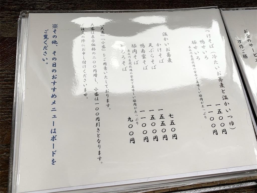 f:id:nomazuni:20210227103343j:image