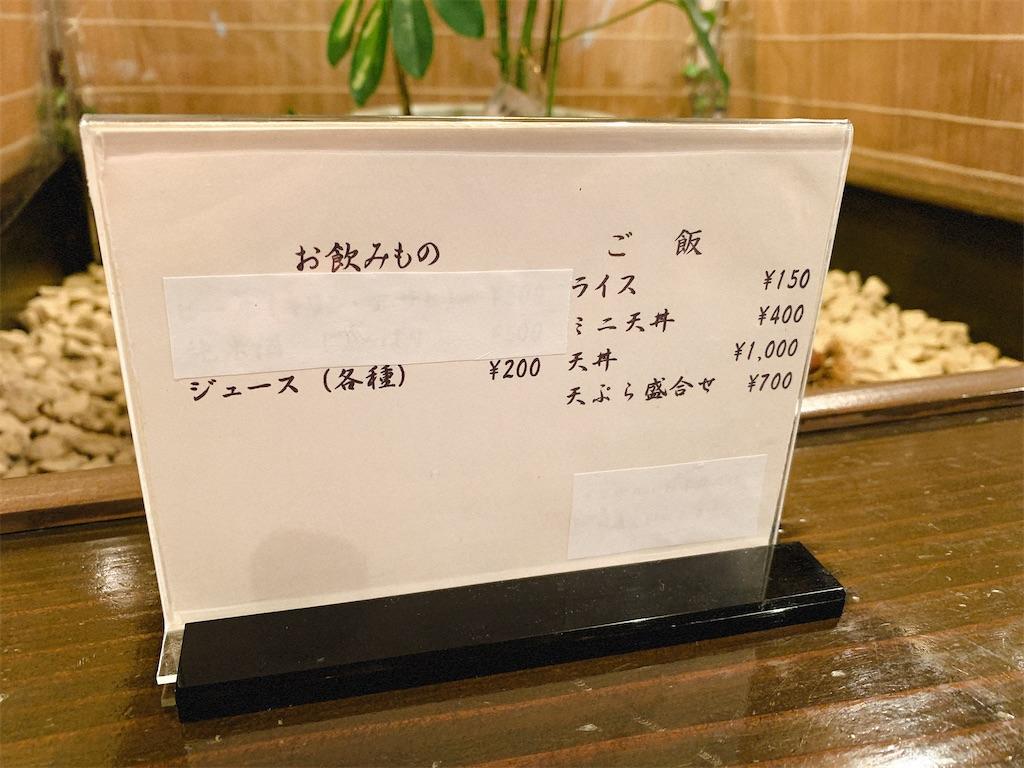 f:id:nomazuni:20210315174026j:image