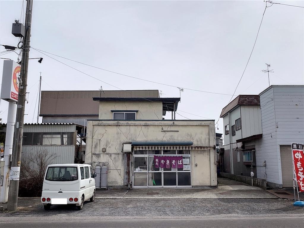 f:id:nomazuni:20210321101543j:image