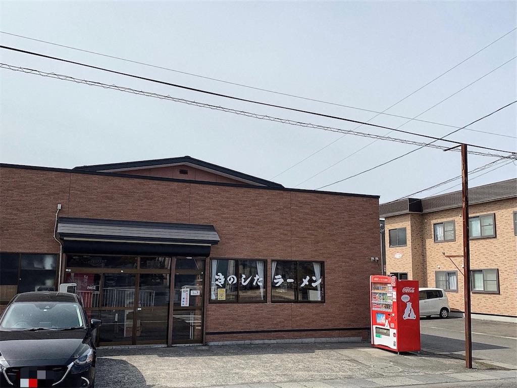 f:id:nomazuni:20210402090927j:image