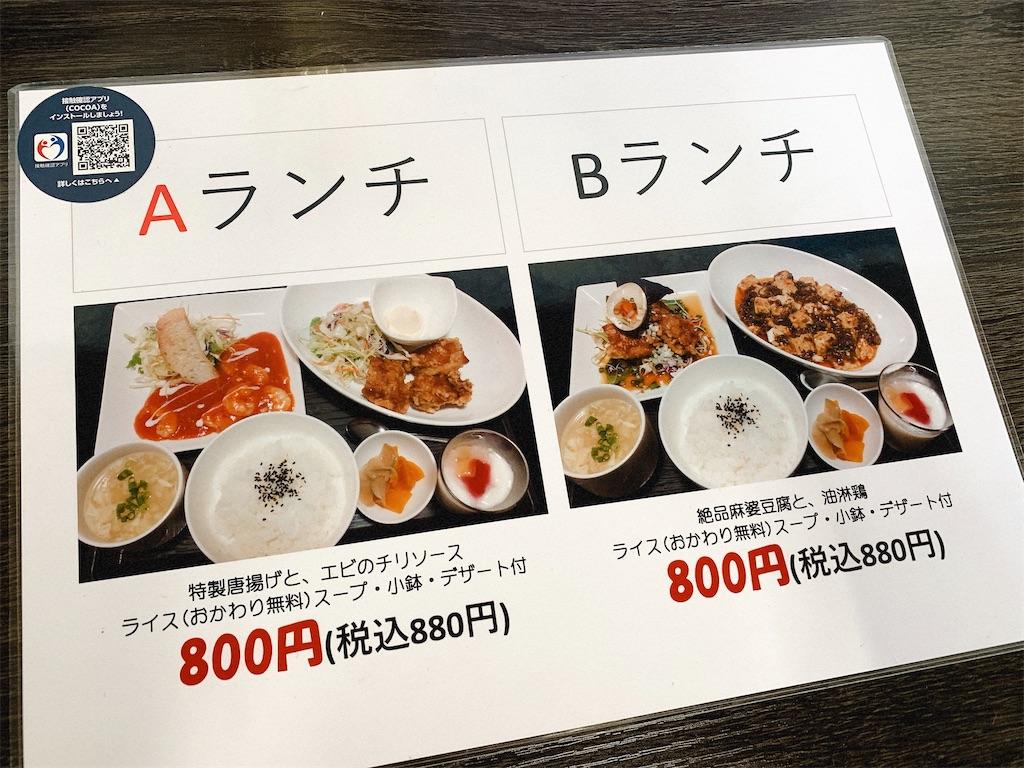 f:id:nomazuni:20210411095844j:image