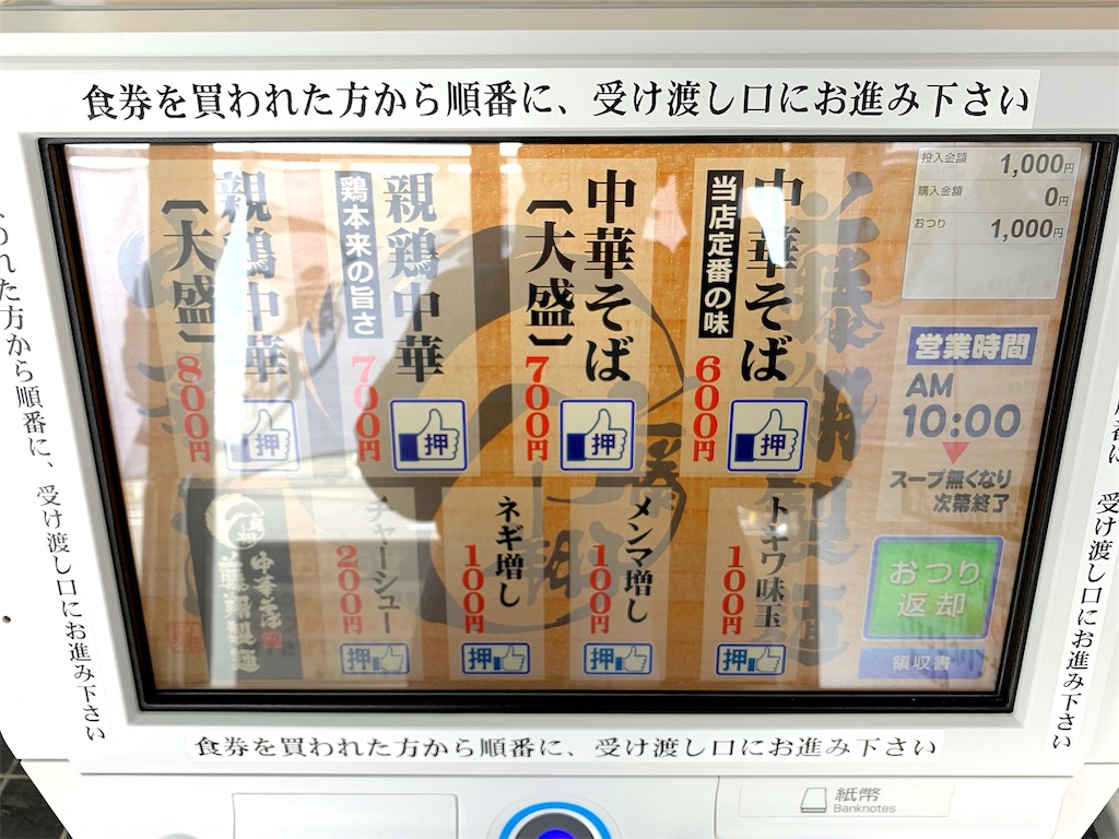 f:id:nomazuni:20210419170916j:image