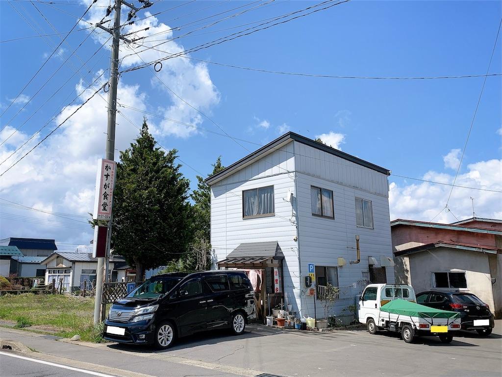 f:id:nomazuni:20210427072713j:image