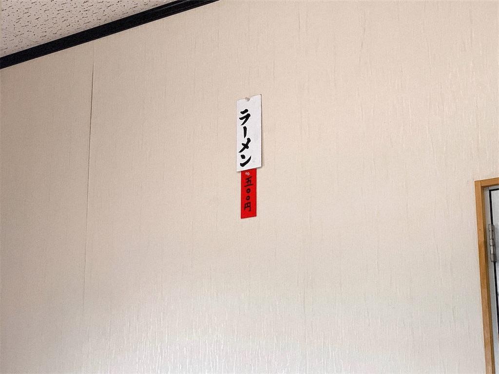 f:id:nomazuni:20210527102121j:image