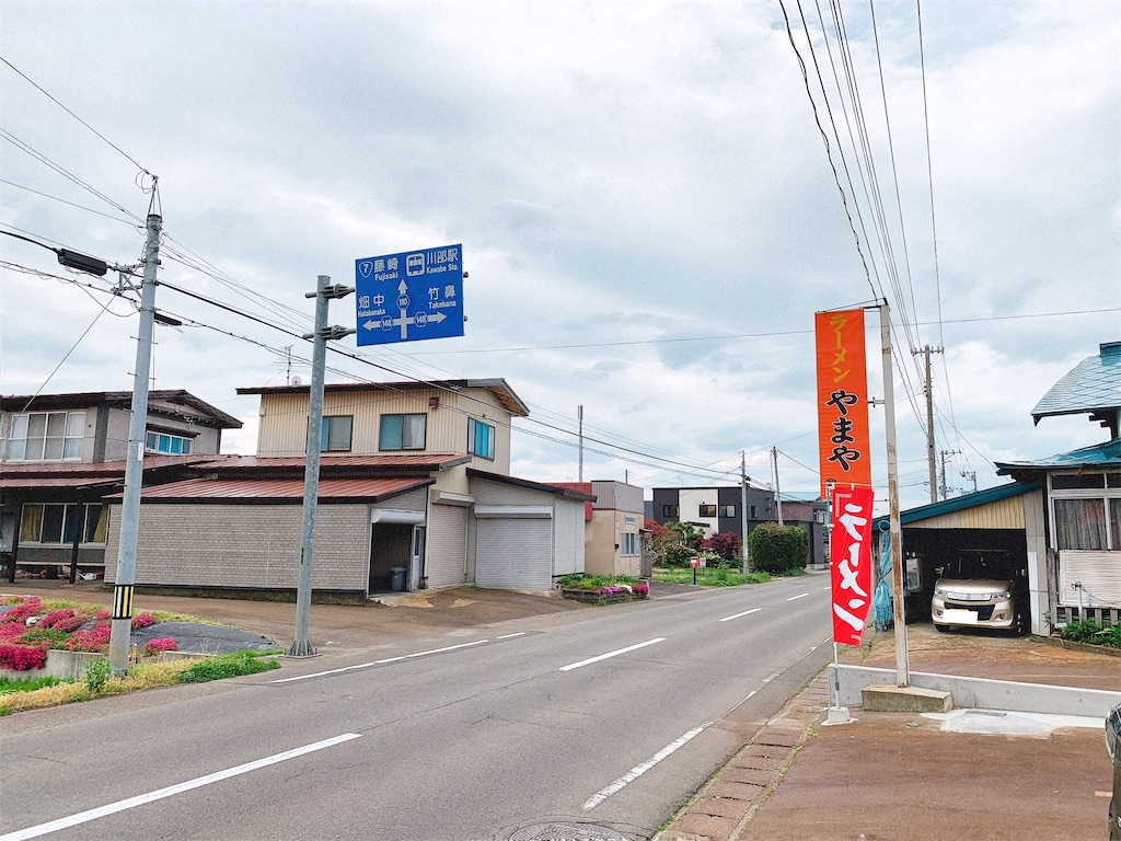 f:id:nomazuni:20210527102127j:image