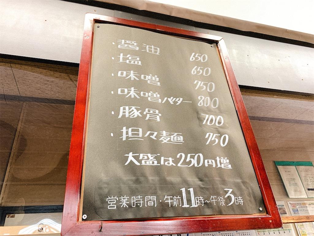 f:id:nomazuni:20210906090043j:image