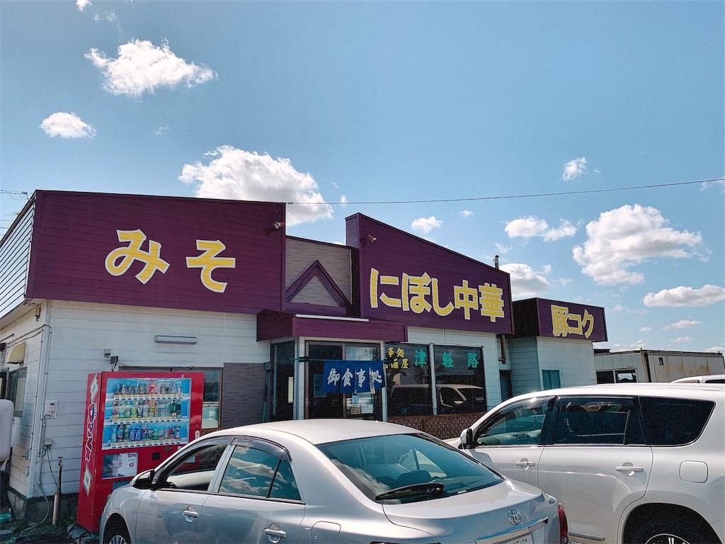 f:id:nomazuni:20211009100711j:image