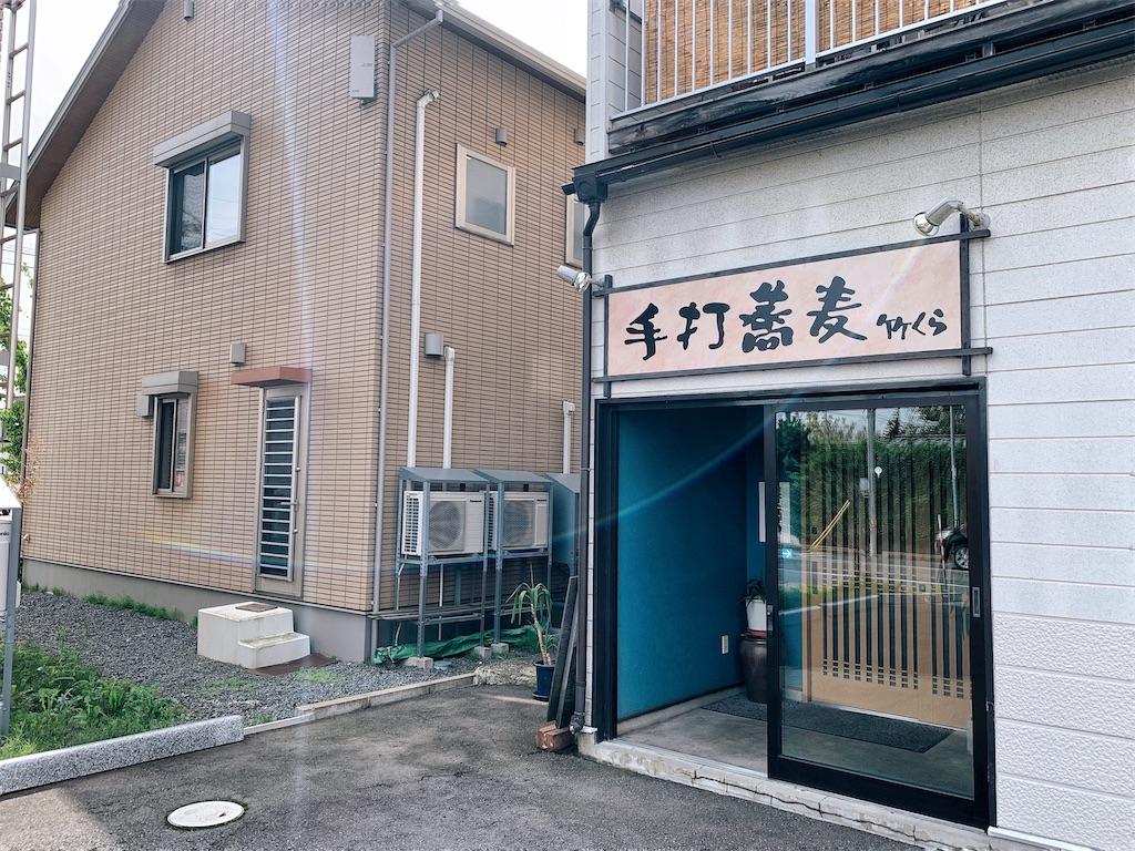 f:id:nomazuni:20211012041100j:image