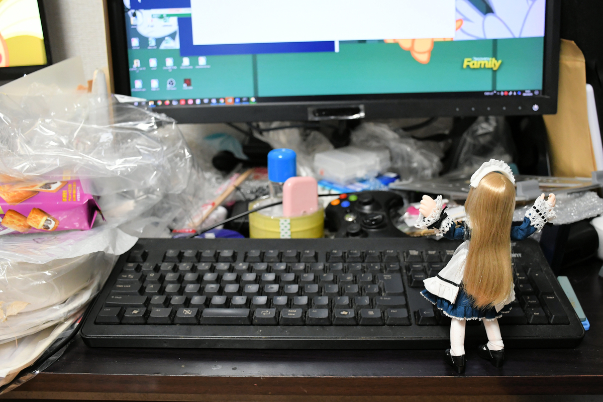 f:id:nome_min_san:20210516201127j:plain