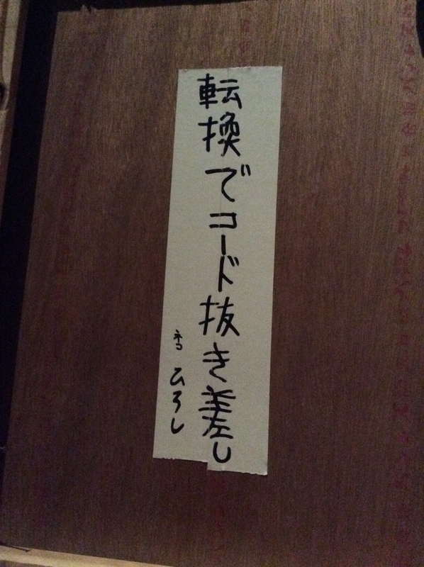 IMG_5065.JPG
