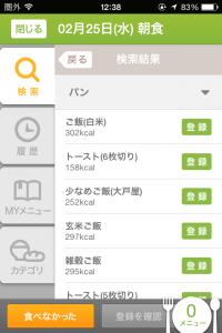 iPhone-2015.02.25-12.38.43.000