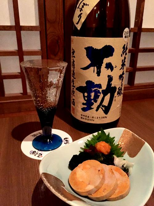 上野湯島駅周辺納涼会おすすめ店くつろげる海鮮料理居酒屋少人数団体OK