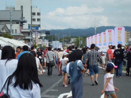 f:id:nominomi-kani:20110911130138j:image