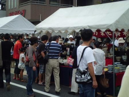f:id:nominomi-kani:20110911131253j:image
