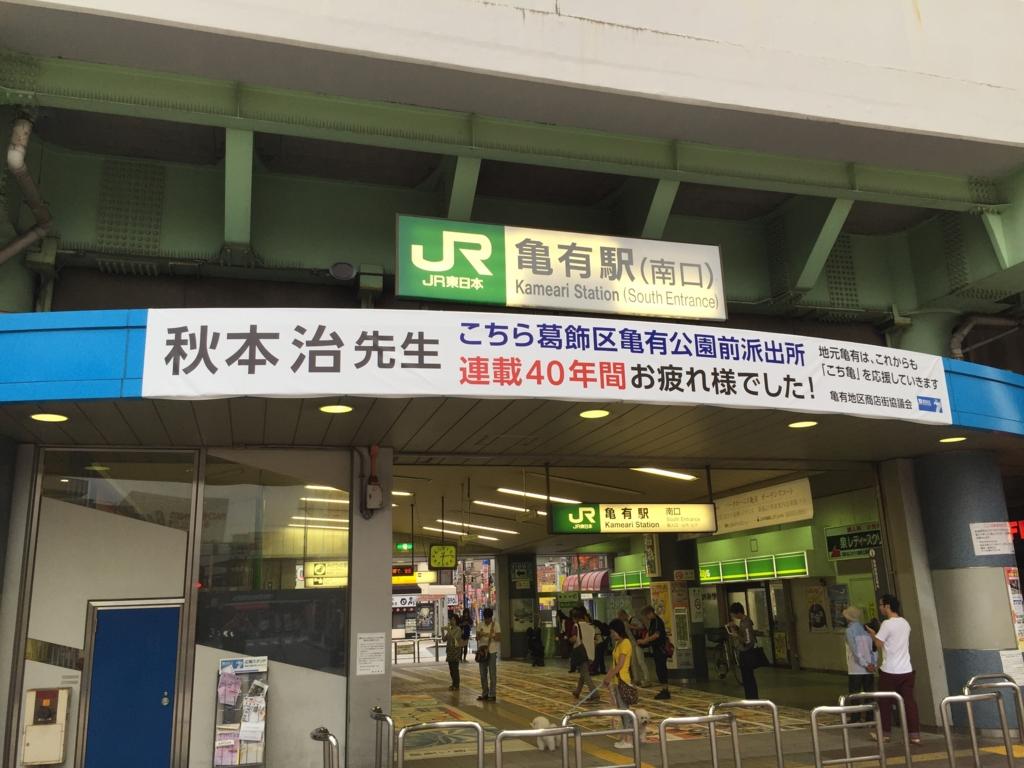 f:id:nomisukeinternational:20160921225212j:plain