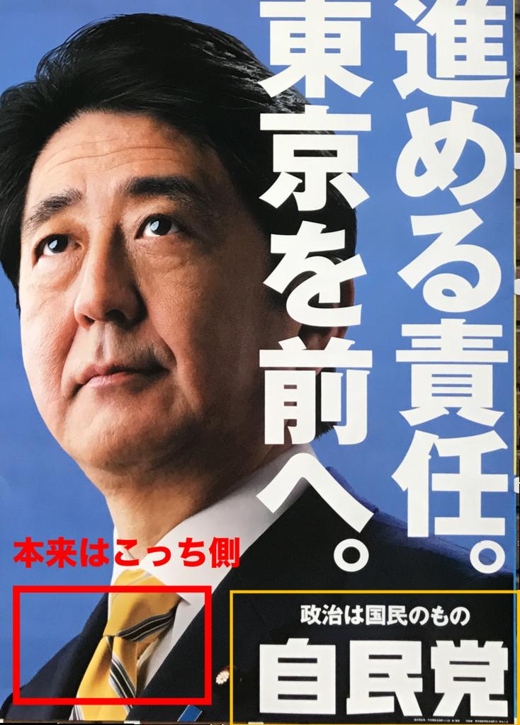 f:id:nomisukeinternational:20170704212937p:plain