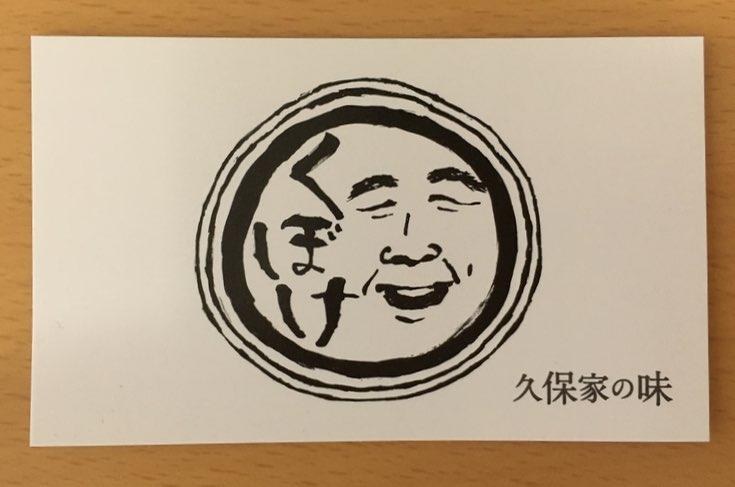 f:id:nomiyamiho:20181030160223j:plain