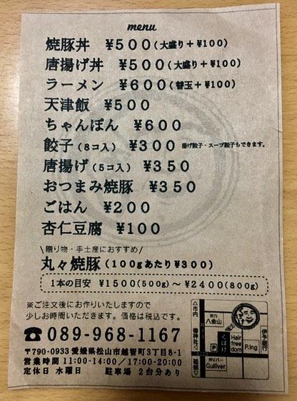 f:id:nomiyamiho:20181030160356j:plain