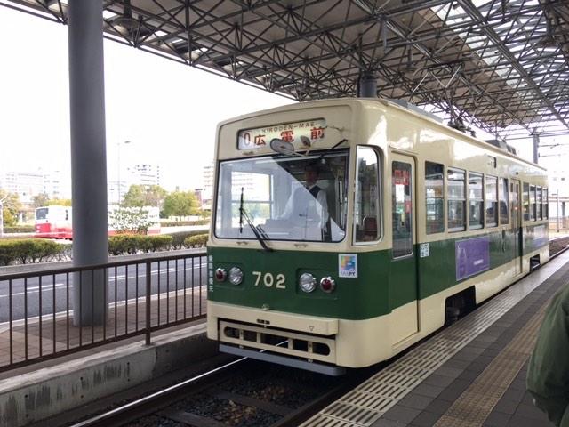 f:id:nomiyamiho:20190212151306j:plain