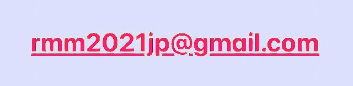 f:id:nomiyamiho:20210218155416j:plain