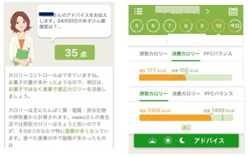 f:id:nomiyamiho:20210411155121p:plain