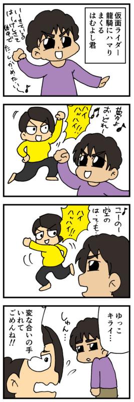 nomi4-20170430-01