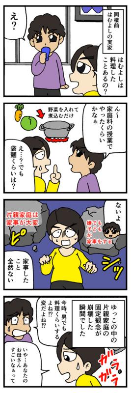 nomi4_160927-02
