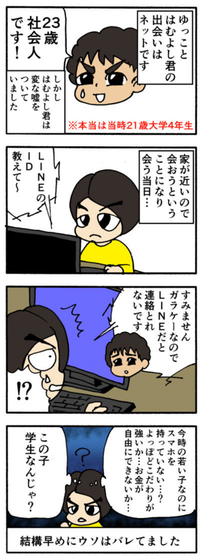 nomi4_160622-01