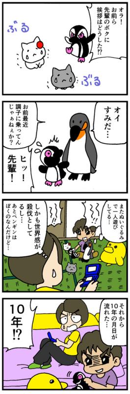 nomi4_160915-04