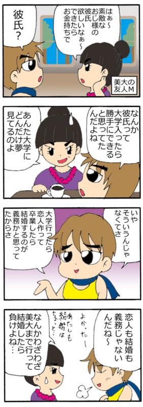 nomi4_160318-03