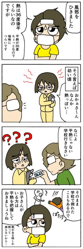 nomi4_160902-01