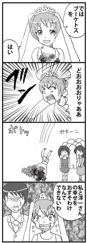 kimo_01_06