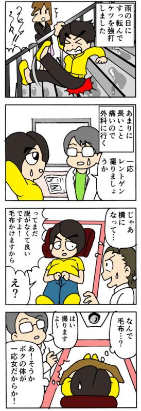 nomi4_160612-02