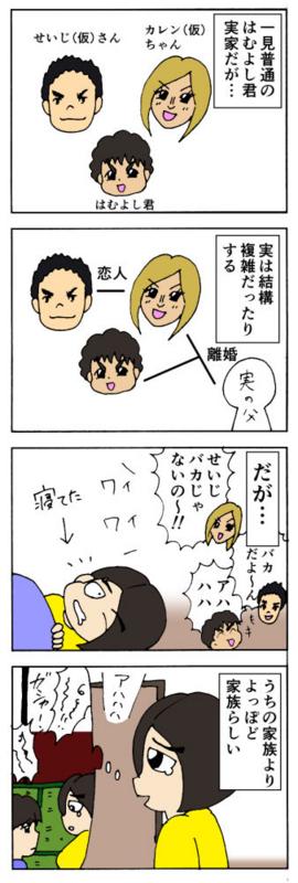 nomi4_160523-02