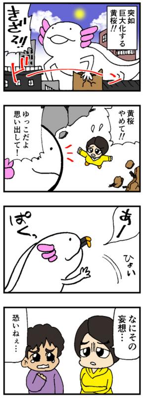 nomi4-170125-03