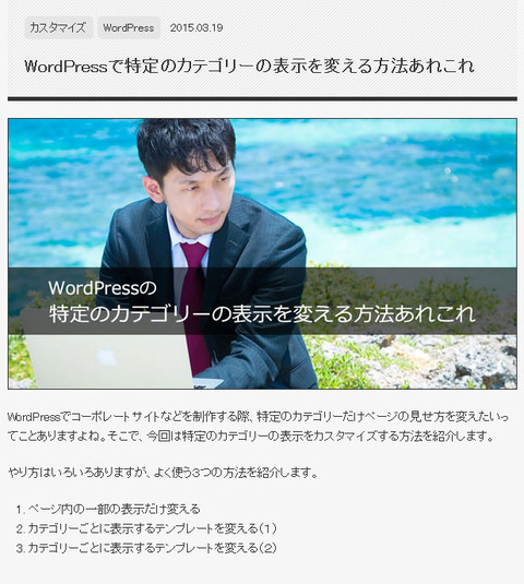 SnapCrab_NoName_2016