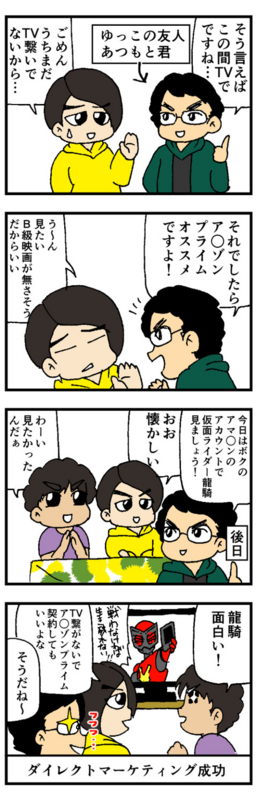 nomi4-170131-03