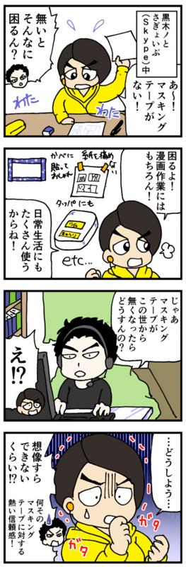 nomi4_161112-01