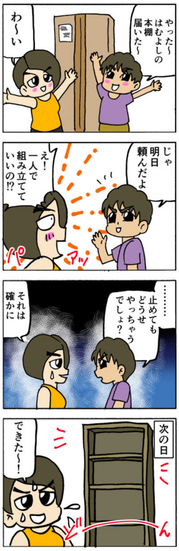nomi4_160818-04